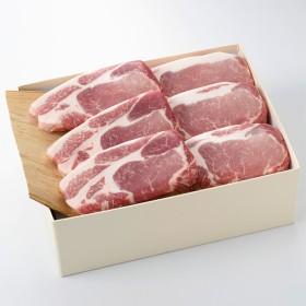 竹紫亭 鹿児島県産黒豚ステーキ・ソテー用詰合せ【出産内祝いに】
