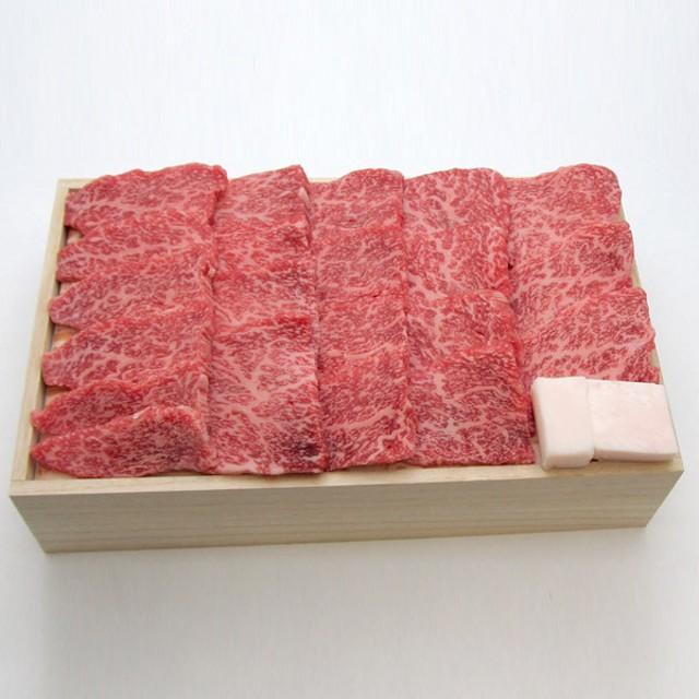 日本橋人形町 日山 国産黒毛和牛もも焼肉用【出産内祝いに】