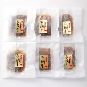 スギモト【オンライン限定】松阪牛ミニ牛丼の素【結婚内祝いに】