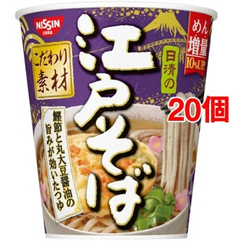 日清の江戸そば (75g20個セット)