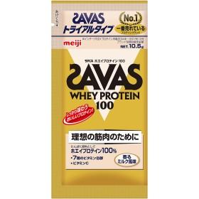 ザバス ホエイプロテイン100 香るミルク味 トライアルタイプ SAVAS (ザバス) CZ7431.