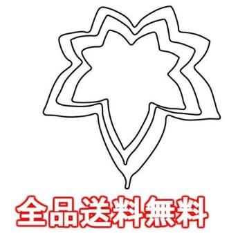 厚口野菜抜 3PC 楓