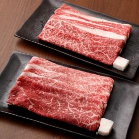 松阪牛・神戸牛食べ比べ【出産/結婚の内祝いに】