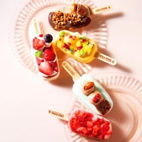 【お中元】コールド・ストーン・クリーマリー プレミアムアイスキャンディ8本セット