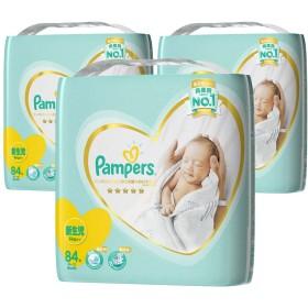 【ケース販売】 パンパース テープ 新生児 (~5kg) はじめての肌へのいちばん 252枚 (84枚×3).