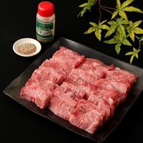 黒毛和牛バラ肉焼肉用マキシマム付【結婚内祝いに】