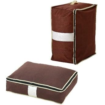 炭入り消臭羽毛布団収納ケース(たて収納) 衣類カバー・圧縮袋
