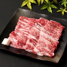 肉の大橋亭 国産黒毛和牛バラ焼肉用