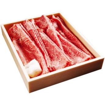 肉のしげくに【オンライン限定】特選黒毛和牛すき焼き用(モモ)
