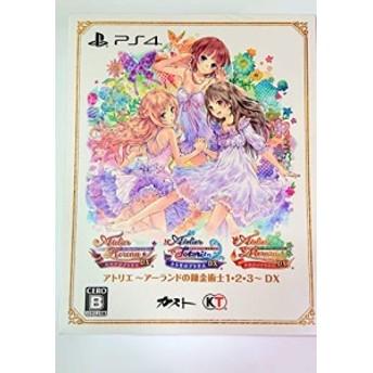 アトリエ ~アーランドの錬金術士1・2・3~DX ゲオ限定パッケージ Playstation 4