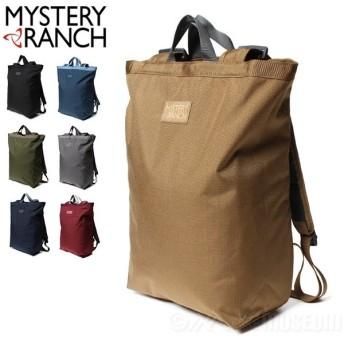 増税前セール!ミステリーランチ MysteryRanch ブーティバッグ リュック BOOTY BAG