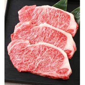 まるたけ阪本 国内産 黒毛和牛 サーロインステーキ用 ST-120S