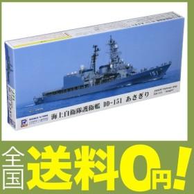ピットロード 1/700 J71 海上自衛隊 護衛艦 DD-151 あさぎり 2015