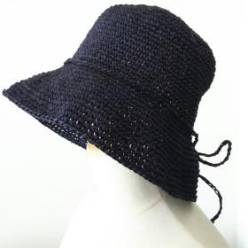手編みの麻のプリムハット 紺