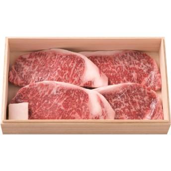 RING BELL リンベル 山形の極み 米沢牛サーロインステーキ【出産/結婚の内祝いに】