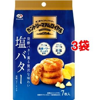 カントリーマアムロイヤル 塩バター (7枚入3袋セット)