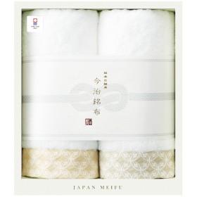 日本の銘布 今治タオルセット【内祝い/お礼の品に】