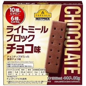 ライトミールブロック チョコ味 TOPVALU (トップバリュ) 4549741770903.