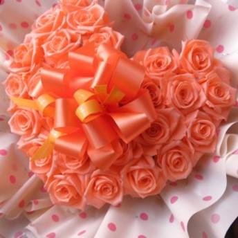 結婚祝い ハート 贈り物 プリザーブドフラワー 元気なオレンジ色のハートのフラワーギフト 誕生日プレゼント ピンク、赤、黄色