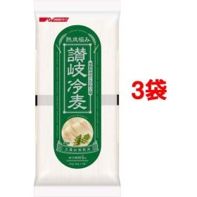 熟成極み 讃岐冷麦 (320g3袋セット)