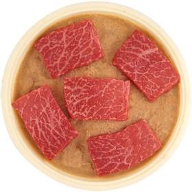 肉のいとう【オンライン限定】宮崎県産宮崎牛モモ味噌漬け