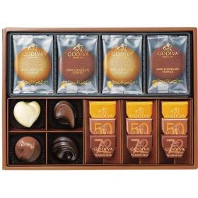 GODIVA ゴディバ クッキー&チョコレートアソートメント