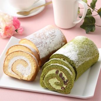 大山乳業農協 ロールケーキと抹茶ロールケーキの詰合せ