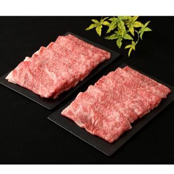 鹿児島県産黒毛和牛リブロースすき焼き用