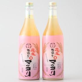 錦灘酒造 元祖源一郎さんの生マッコリ2本セット【出産/結婚の内祝いに】