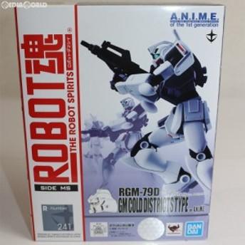 【中古即納】[FIG]ROBOT魂(SIDE MS) RGM-79D ジム寒冷地仕様 ver.A.N.I.M.E. 機動戦士ガンダム0080 ポケットの中の戦争 完成品 可動フィ