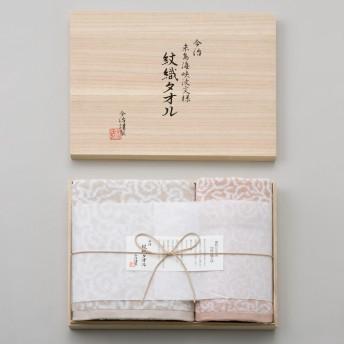 今治謹製 紋織タオルセット【出産内祝いに】