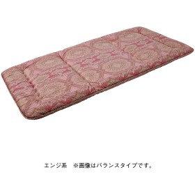 ロイヤルダウンウール使用 固わた入羊毛敷ふとん ブルー系 軽量タイプ(100X200cm)