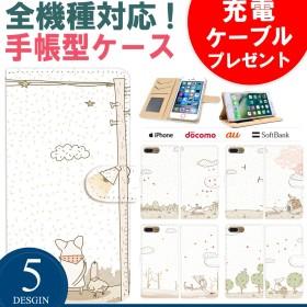 全機種対応 スマホケース 手帳型 iPhone 7 iPhone x ケース iPhone 8 plus ケース iPhone 8 iPhone 6 iPhone 7 plus カバー iPhone
