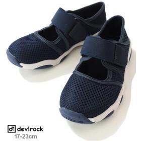 【セール開催中】ANAP(アナップ)メッシュシューズ 靴 スニーカー