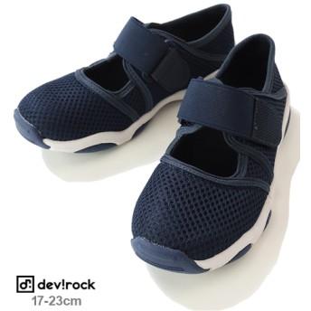 ANAP(アナップ)メッシュシューズ 靴 スニーカー