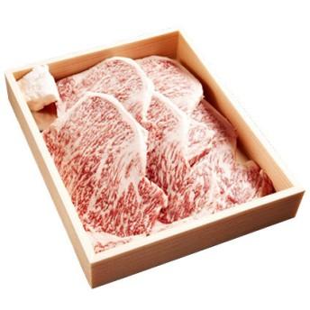 肉のしげくに【オンライン限定】特選黒毛和牛サーロインステーキ【結婚内祝いに】