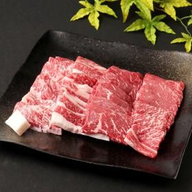 肉の大橋亭 国産黒毛和牛バラ・モモ焼肉用