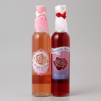 プレミアローズローズジュース 赤&ピンクセット【出産のお祝いに】