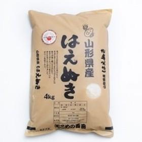 米食味鑑定士厳選 はえぬき(精米)4kg