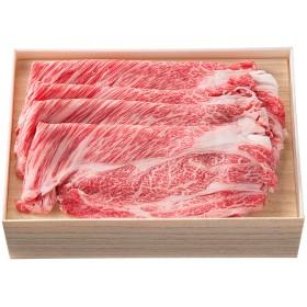 肉の堀川亭 R 京都府産黒毛和牛「京の肉」肩ロース すき焼き用