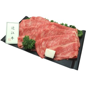 肉のげんさん 近江牛肩ロースすき焼用【結婚内祝いに】