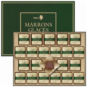 Mary Chocolate メリーチョコレート マロングラッセ【お香典返しに】