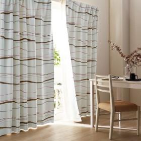 モダンウェーブ柄の遮光カーテン