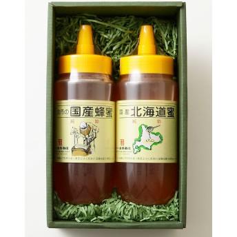 miel mie ミールミィ 国産蜂蜜セット<KH-50>