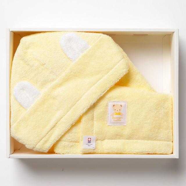 familiar ファミリア ポンチョ型バスタオル(クリーム)(BOX付)020750 キッズ【出産のお祝いに】