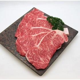 日本橋人形町 日山 国産黒毛和牛ロース焼肉用【結婚内祝いに】