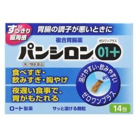 【第2類医薬品】ロート製薬 パンシロン01プラス 14包
