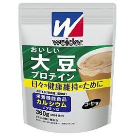 おいしい大豆プロテインコーヒー味 weider (ウイダー) 36JMM63501.
