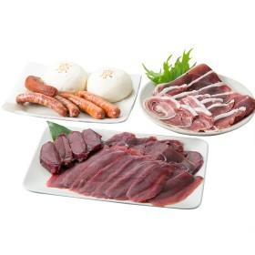鹿肉のかきうち【高島屋限定】ジビエ(鹿肉・猪肉)バラエティセット