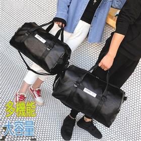 多機能 韓国スタイルの新作ボストンバッグ バックパック 大容量 旅行バッグ トラベルバッグ スポーツバッグ お洒落 トレンド 人気 大量収納 旅行カバン コンパクト